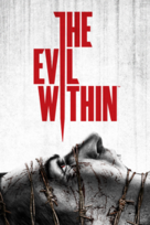 The evil within art