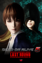 Doa5 lastround game box art