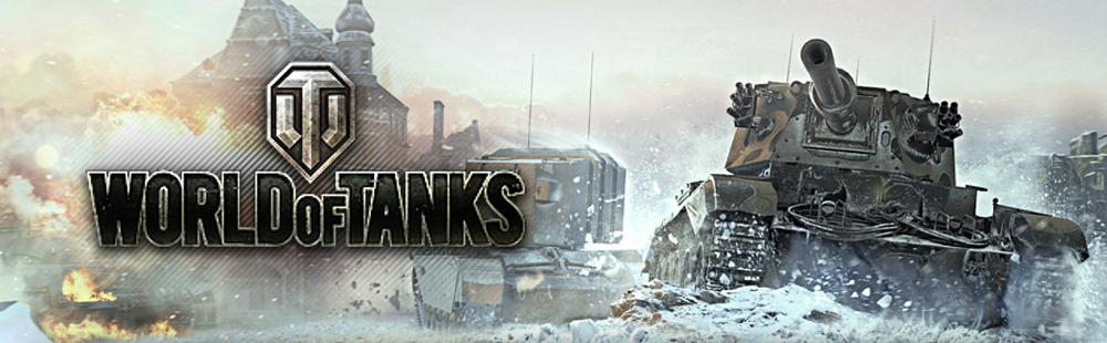 Worldoftanks game logo